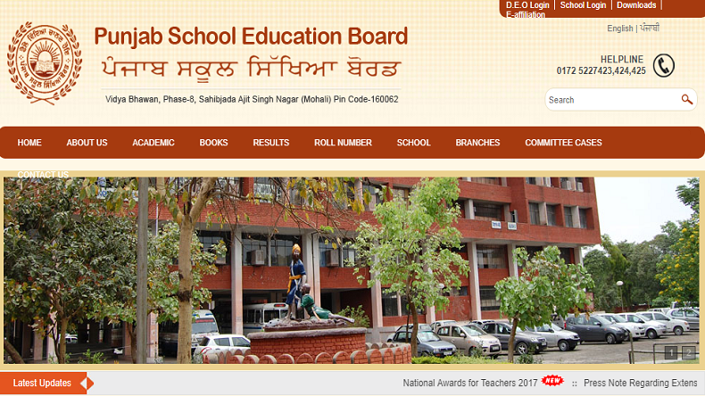 PSEB-SSC-class-12th-results-2017