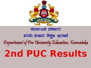 karnataka-2nd-puc-results