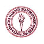 Karnataka SSLC Duplicate Marks List