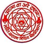 lnmu-logo