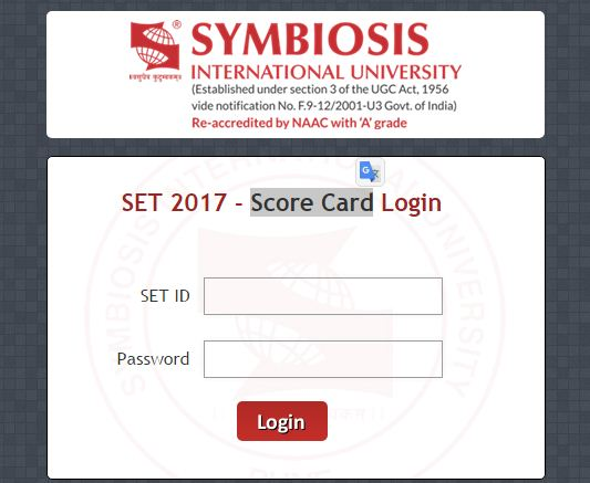 set-test-2017-symbiosis