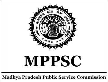 MPPSC MO Recruitment