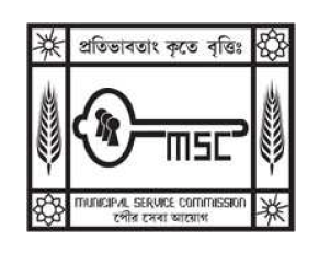 WB Municipal Service Commission Recruitment 2017