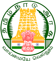 Tiruvallur District Court Recruitment