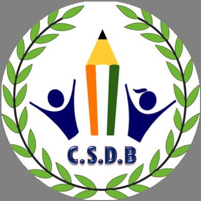 CSDB Recruitment 2017 - Apply 13575