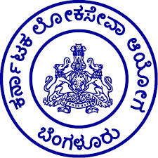 Karnataka Horticulture Department Gardener Syllabus