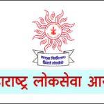 MPSC-Recruitment