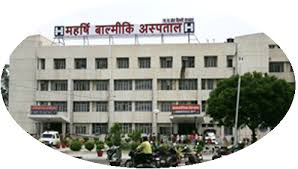 Maharishi Valmiki Hospital Jobs