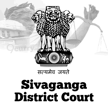 Sivagangai District Court Recruitment 2017, Office Assistant District Court Sivagangai Recruitment, Sivagangai District Court Office Assistant Vacancy 2017 -18, Sivagangai District Court 2017 Post, Sivagangai District Court Job Vacancy, Sivagangai District Court 2017 Post, Sivagangai District Court Office Assistant Vacancy 2017 -18, District Court, Sivagangai Recruitment 2017, Sivagangai District Court Job Vacancy,