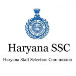 Haryana Police Sub Inspector Previous Question Papers