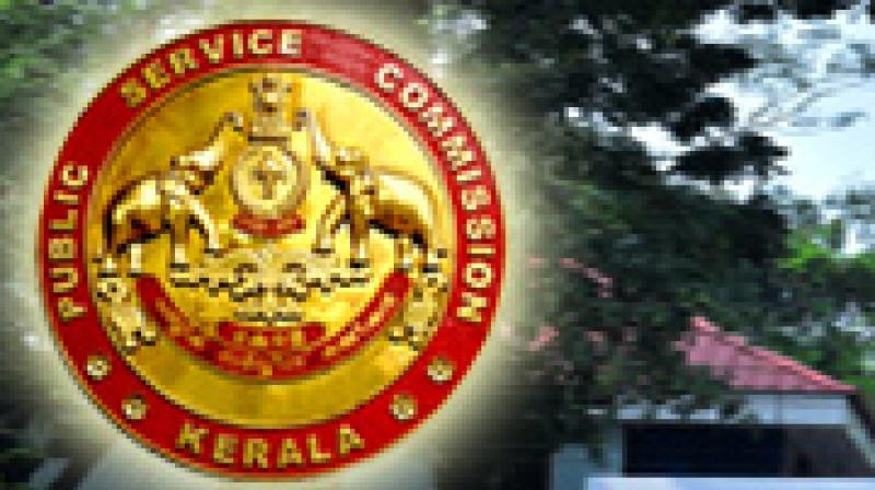Kerala PSC Departmental Test Result