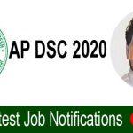 AP-DSC-2020-APPLICATION