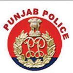 Punjab Police SI Admit Card