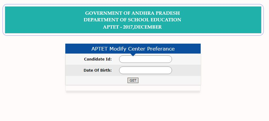 aptet exam center change