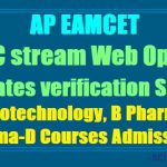 APEAMCET-BiPC-stream-Counselling