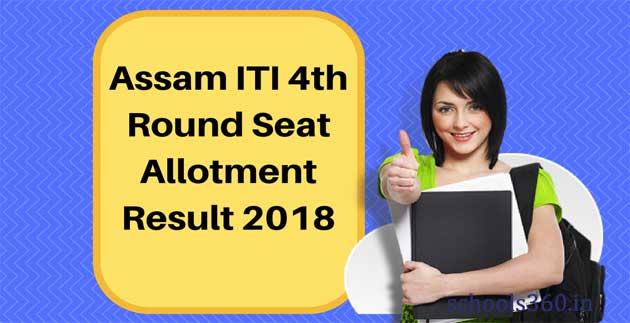 Assam-ITI-4th-Seat-Allotment-Results