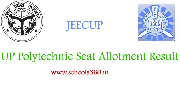 JEECUP-allotment