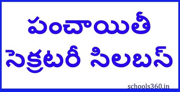 TSPSC-Panchayat-Secretary-Syllabus