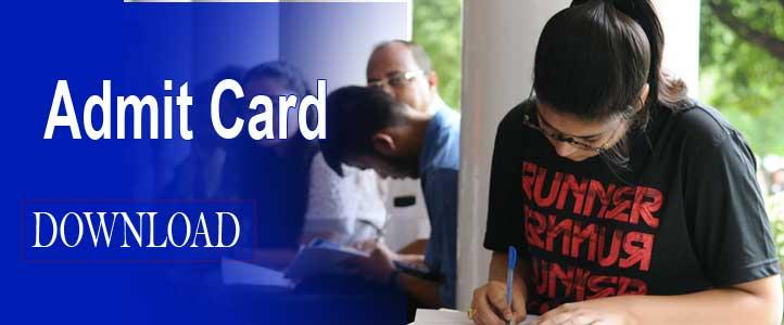 TN waqf Board Junior Assistant Admit Card