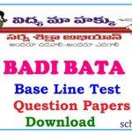 AP/TS-Baseline-Question-Papers