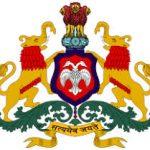 Karnataka High Court Typist Recruitment