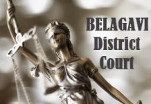 Belgavi District Court Recruitment