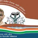 MGNREGA Amritsar Recruitment