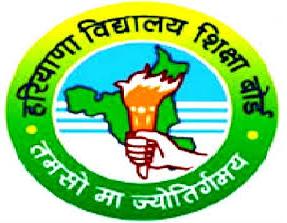 Haryana D.El.Ed Results 2019