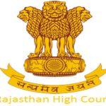 Rajasthan High Court District Judge Admit Card