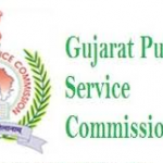 GPSC Assistant Motor Vehicle Inspector Admit Card