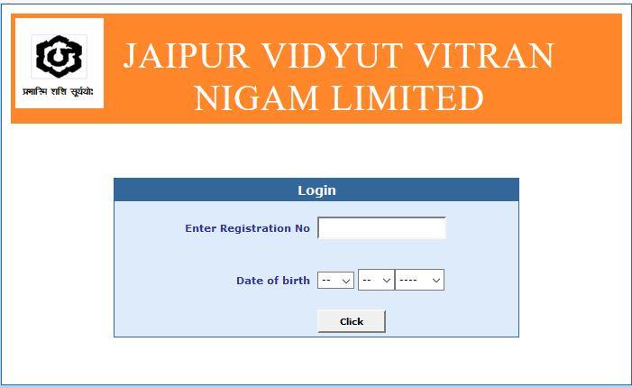 JVVNL Technical Helper II result