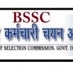 BSSC Mines Inspector Previous Question Papers