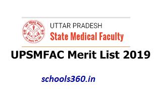 UPSMFAC Merit List 2019 (PDF) UP State Medical Faculty Seat