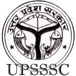 UPSSSC Exam Calendar