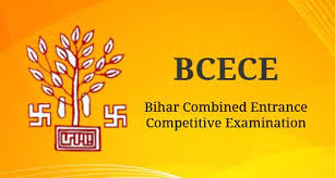 BCECE AMIN Previous Papers