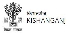 Collectorate, Kishanganj Recruitment