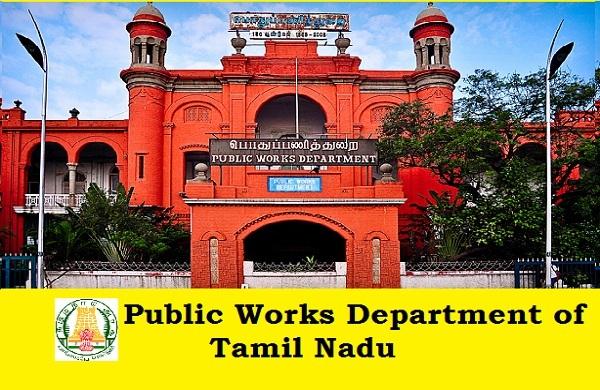 PWD Tamil Nadu Apprentice Recruitment