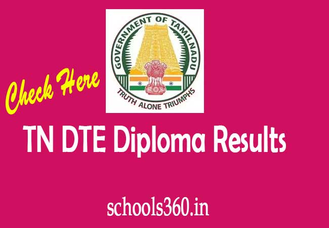 tndte-diploma-result