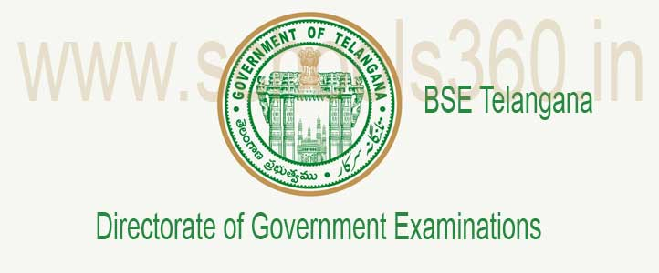 Directorate of Government Examinations