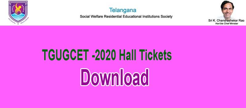 TGUGCET 2020 Hall Ticket
