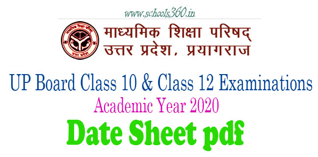 🌱 Up board 2019 time table class 10 pdf | UP Board High