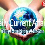 daily-newspapers-telugu