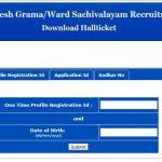 sachivalayam hall ticket
