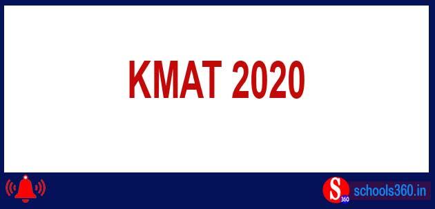 KMAT 2020