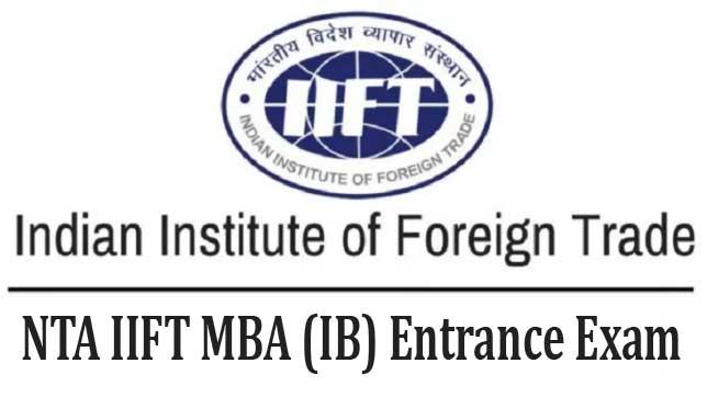 NTA IIFT MBA Admit Card