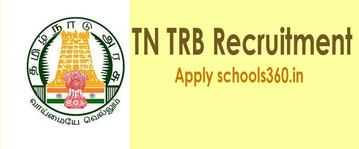 TN TRB Block Education Officer Syllabus