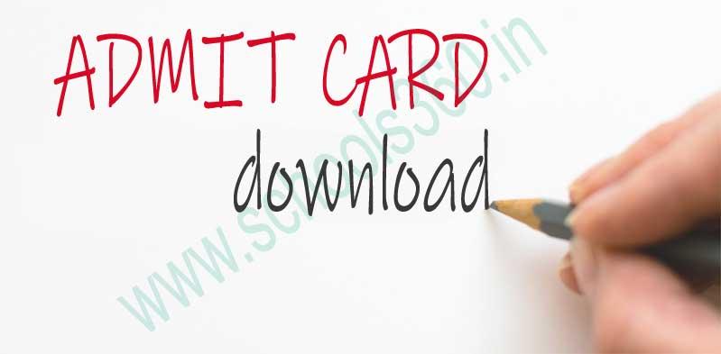 DHSGSU UGET Admit Card