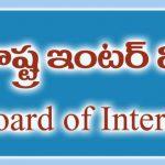 TS Inter 1st Year Model Paper