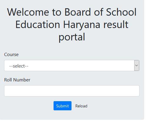 haryana d.el.ed results