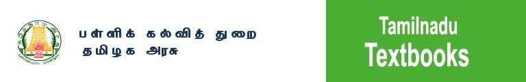 tamilnadu-textbooks